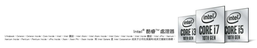 dell-13-Intel