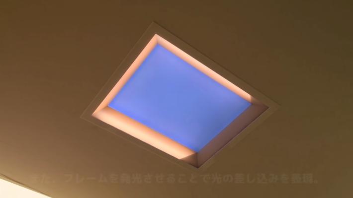 可以根據真實時間調節光暗,窗框更可以營造出光線折射的效果