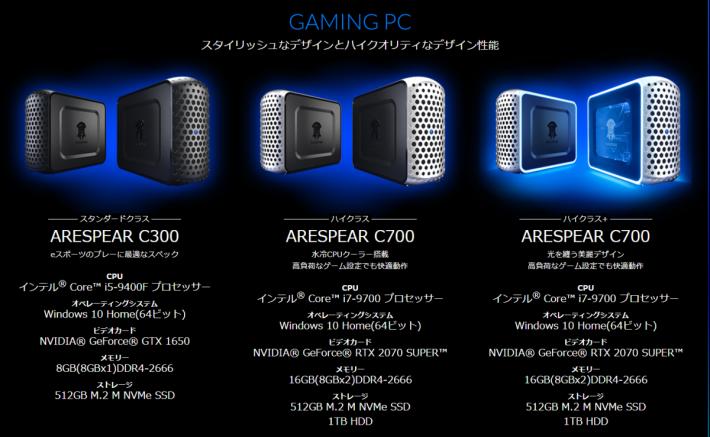 ARESPEAR 3 款電競電腦,未知能否自行擴充硬件。