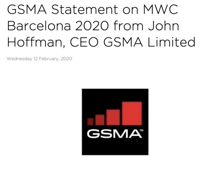 GSMA 對取消大會發表聲明