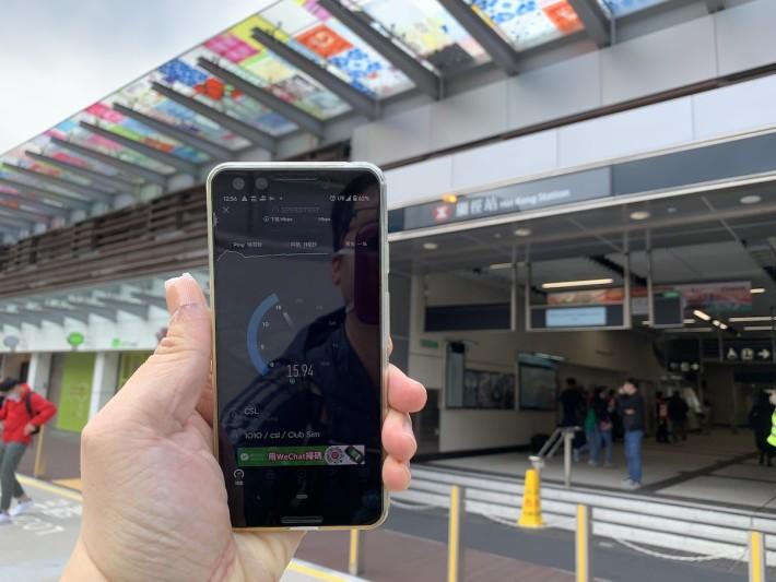 顯徑站網速稍遜,以大堂和往啟德方向月台網速較高。