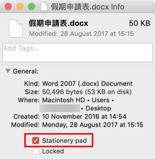 勾選「 Stationery pad 」;
