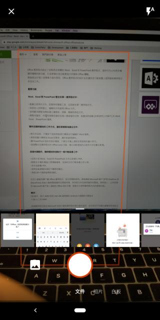 「 Lens 」功能運用人工智能,將手機拍攝下來的文件轉化為 Word 、 Excel 或 PDF 檔案,對於日常需要處理很多印刷文件的人來說非常有用。可惜的是掃描表格至 Excel 功能無法辨識繁體中文,只能用來製作英文表格。