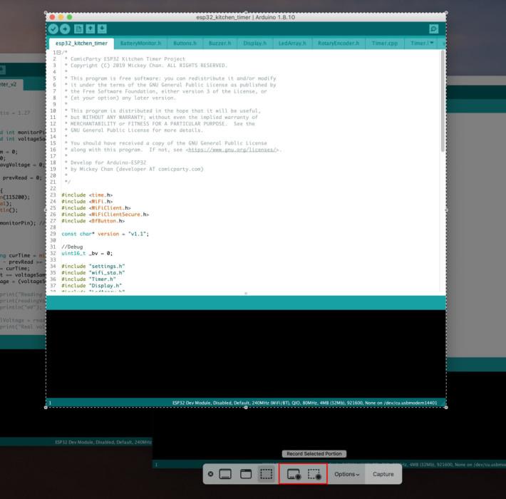 按「 Shift + Command + 5 」就會顯示擷取屏幕的介面,不單可以拍下硬照,還可以錄影。