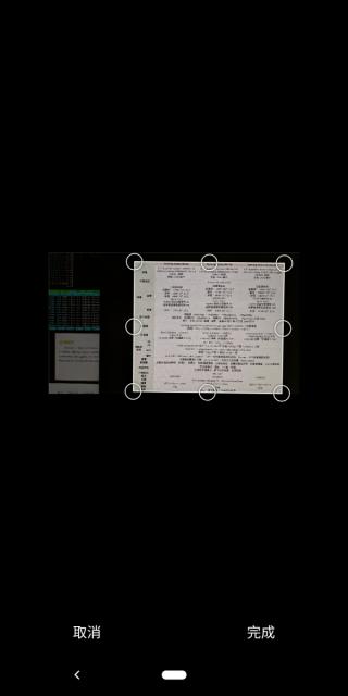雖然 Lens 也可以掃描表格製作 Excel 檔⋯⋯