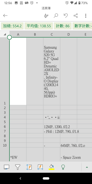 不過就沒有辨識繁體中文的能力,所以無法用來製作中文表格。