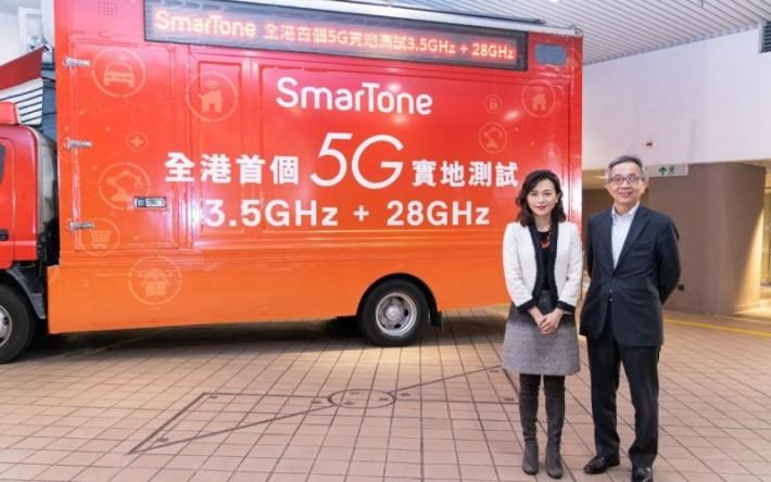 5G 行貨手機推遲上市,不知會否影響電訊商推出 5G 網絡的時間表?