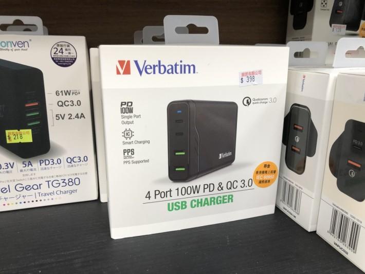 這款充電器 PD 可單獨 100W 充電,多插裝置時就變成 60W ,除非太極端用法,否則一般都夠用。