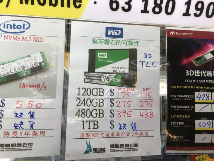 M.2 SATA 選擇較少,還能在 $400 買到 480GB ,應該算是小確幸了。