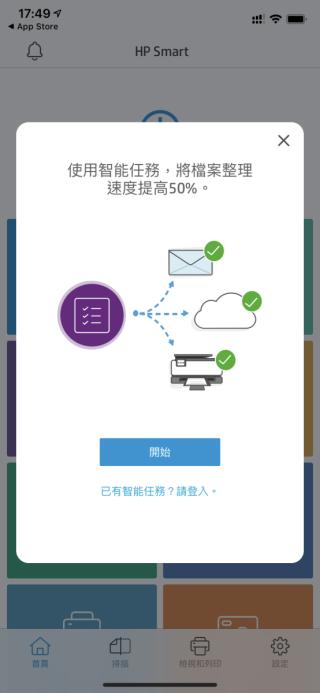 透過其智能功能將檔案整理速度提升 50%。