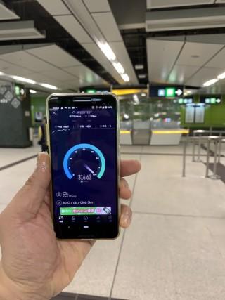 鑽石山站新翼多個位置都錄得理想網速