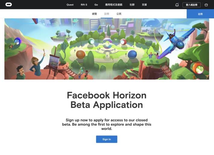 VR 虛擬世界 Facebook Horizon 是今年 GDC 中, Facebook 備受關注的一大項目。