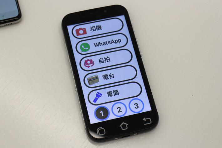 可安裝不同 Android 程式。