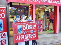 终于有 9 韩国电讯商剧透 Apple 新机是 iPhone 9
