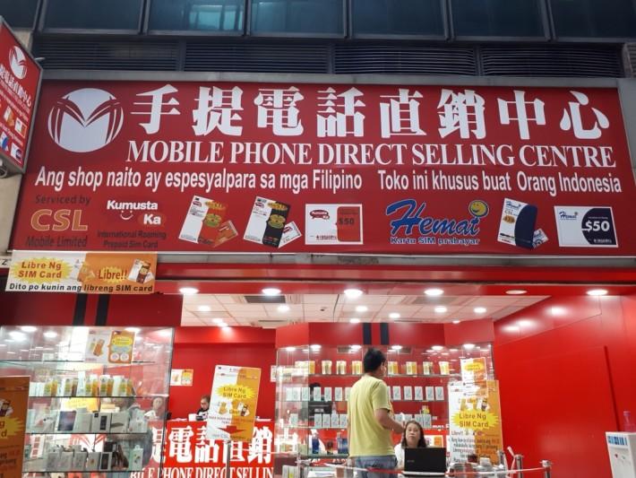 要辦理帶 number 去萬能卡,必須透過電話直銷中心辦理