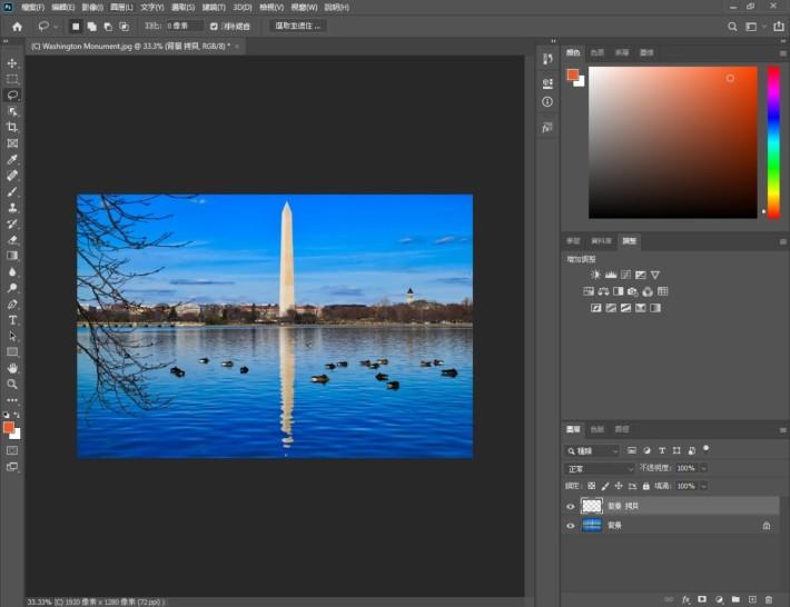 Step 6:選取左方筆刷取樣工具,通過減號限制 Photoshop 的採樣範圍,即只保留天空的部分,塗走了尖塔、房屋及叢林等,如對預視區域的效果感滿意,即可按右下方的「確定」。