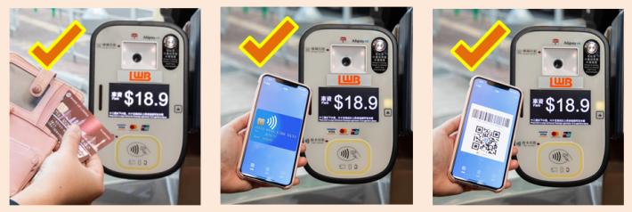 龍運巴士的新電子支付系統同時支援實體信用卡、手機支付和 QR Code 支付