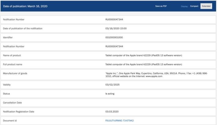 日前在歐亞經濟委員會網站披露的資料