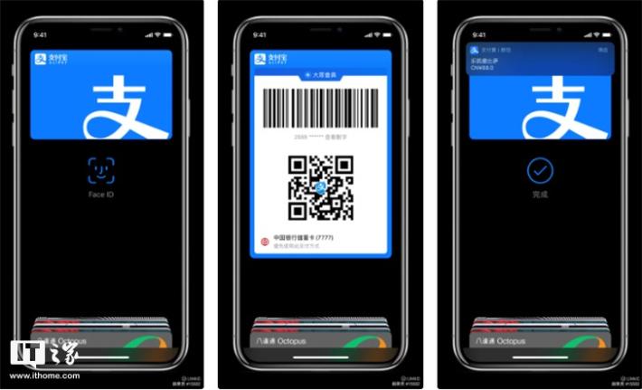 網傳圖片指「 QR 卡」可以在 Wallet 設為主卡(資料來源: IT 之家)