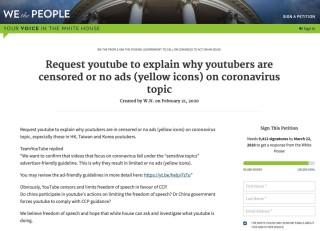 要求總統介入 YouTube 涉嫌打遏言論自由的聯署還差 9,400 多人就達標。