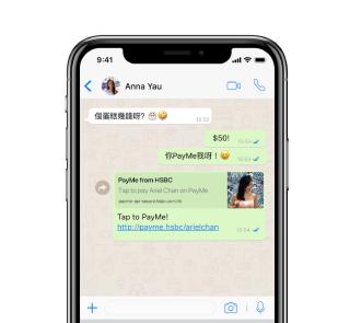 即使不方便把電話號碼分享給別人,現在只要分享 PayLink 就可以請求以電子方式款項。