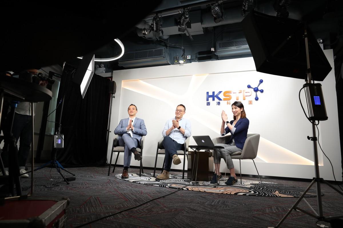 「香港科學園網上職業博覽2020」舉行期間,設有多個網上分享會,請來不同嘉賓分享職場、求職心得等。