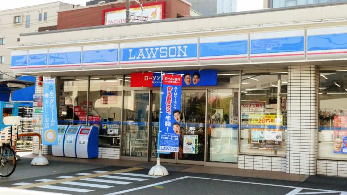 日本全線 Lawson 便利店都可以使用