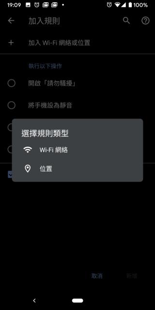 指定地點的方法包括 Wi-Fi 熱點和地理位置