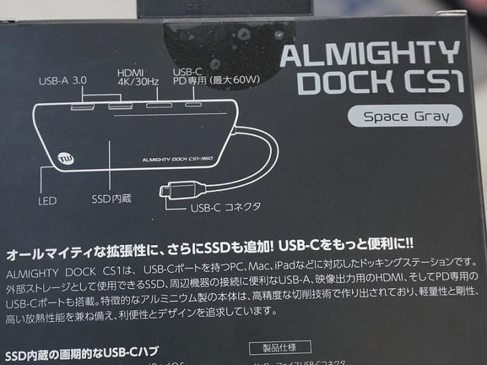 USB Type-C 支援 USB PD 充電