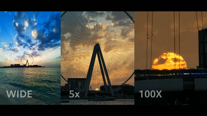 最高可達 100 倍變焦,成為市場上第二款有超高變焦效果的手機。