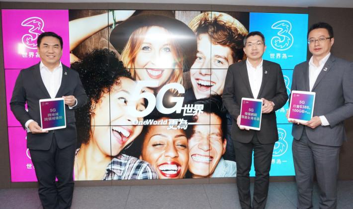 (左起)和記電訊香港控股有限公司執行董事及行政總裁古星輝、和記電訊(香港)有限公司技術總裁鍾耀文及和記電訊(香港)有限公司個人市場副總裁邱子恩宣布 3 香港將於 4 月 1 日正式推出全城期待的 5G 服務,同時公佈首發 5G 標準月費計劃,與客戶進入跨地域、跨領域的 5G 世代。