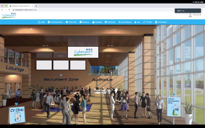 .「數碼港虛擬招聘博覽」的內容全部跟過去在數碼港舉行的招聘會內容相同,但大家不用親身出席及約見,也可以同一時間登記及向多家公司提供CV,搵工效率更高。