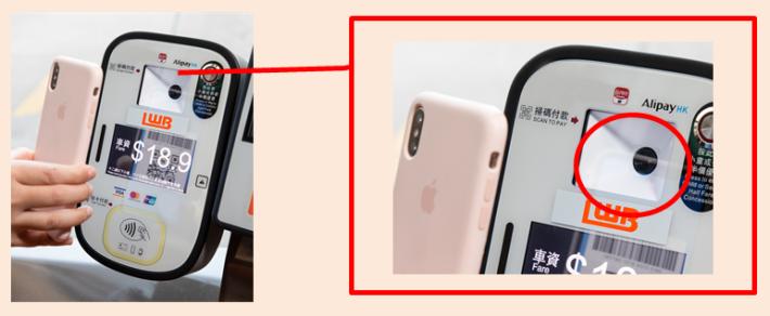 電子支付收費器備有鏡頭可掃描 QR Code ,速度很快。不過也要注意掃描距離,太近反而掃不到的。