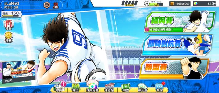 主介面完全改頭換面,左方的球員畫面會不斷轉換。