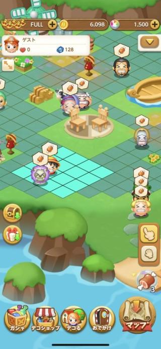 Deco 島模式的餵食是有一定範圍,玩家用一塊肉就可以吸引那些小小的BonBon一起過來。