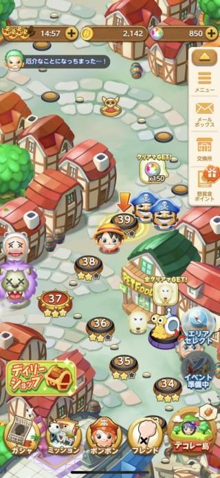 三消玩法以區域來分階段,地圖上標明關卡的詳情及報酬,在某些區域上會有特別的關卡,如回憶舞台。