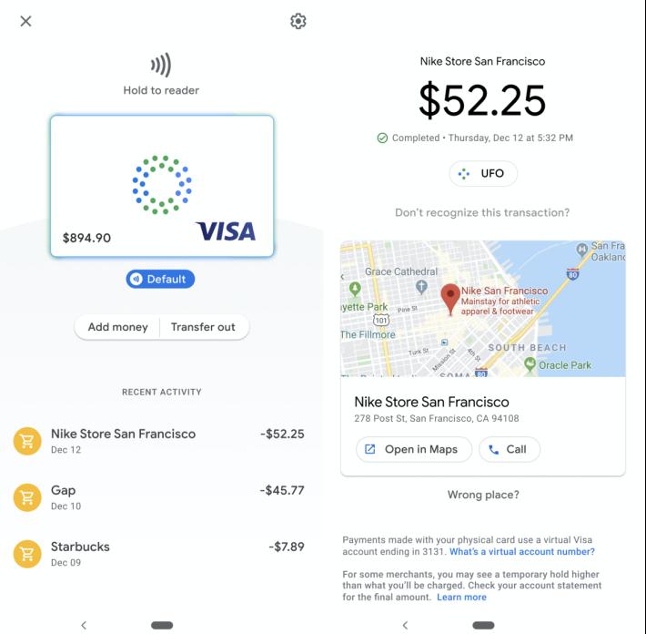 用戶可以透過手機程式查看購物紀錄,甚至查看商店資料和地理位置。