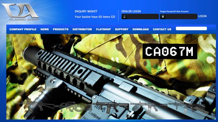 對於有玩 War game 的朋友來說就應該非常熟悉。Classic Army 可謂老牌港產彷真玩具槍廠商之一,亦不時銷售到外國。今次武漢肺炎疫情令口罩供不應求,因此遂改建其屯門工廈其中一層作為無塵車間,生產合符 ASTM 第 1 級防護標準的成人口罩「C.A Mask」。