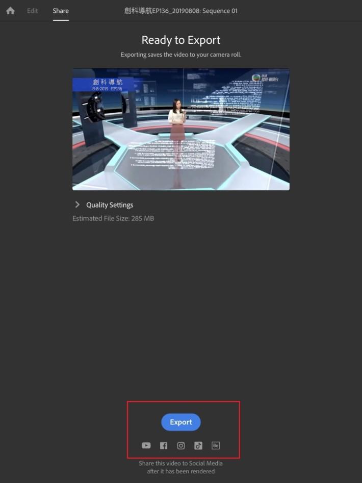 使用Adobe Premiere Rush 2020流動裝置版,可匯出至Facebook、Instagram、YouTube、抖音 (TikTok) 及Behance與其他用戶分享