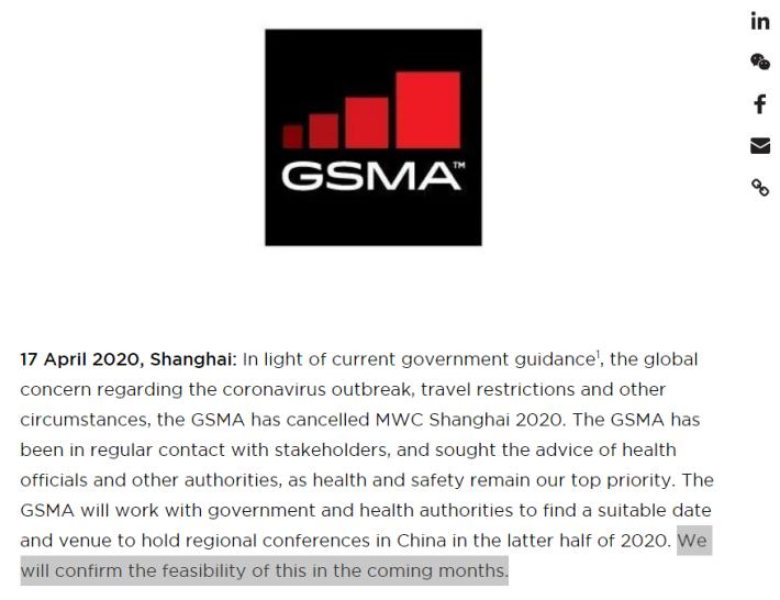 GSMA 未有公布細節內容。