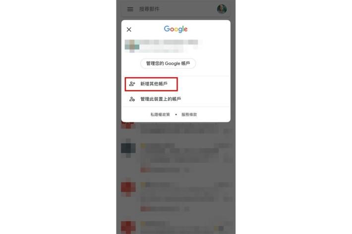 .以 Gmail舉例,按下右上方的用戶頭像,就會彈出用戶選項,下面有「新增其他用戶」。選擇後,有 Google 以外,也支援Outlook,甚至 iCloud。