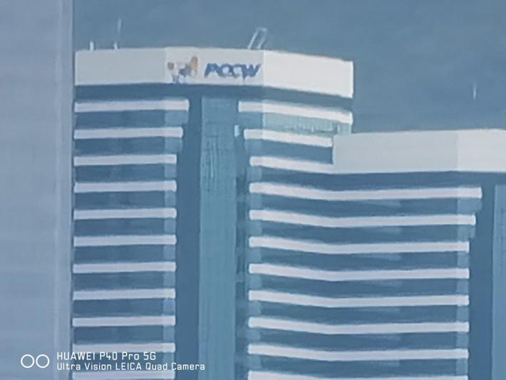 50 倍變焦效果,大廈頂的字樣尚算可見。
