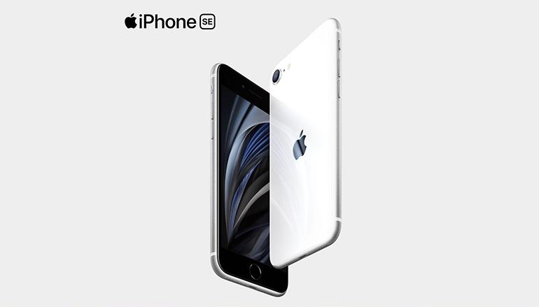 第二代 iPhone SE 銷售勝預期,帶動今季 iPhone 銷售增長 2% ,連 Apple 今季總收入也創下歷年同季最佳成績。