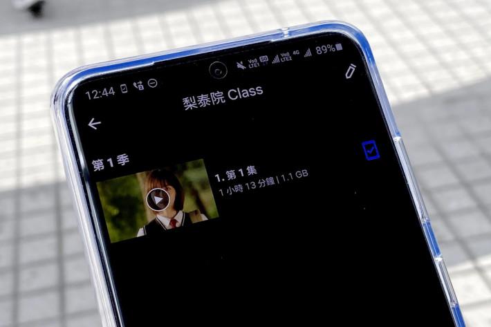下載熱播韓劇「梨泰院Class」第一集高清版本,利用 5G 網絡只需 18 秒。