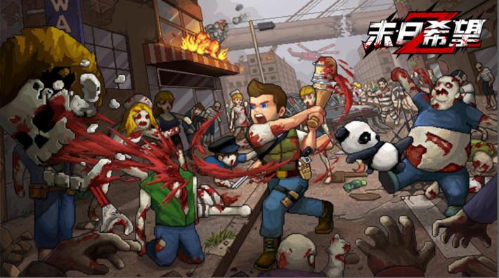 末日、殭屍等題材都被指影射當前疫情。其實這些遊戲已經存在多年都相安無事⋯⋯
