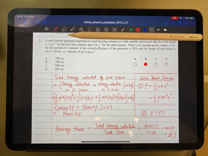 iPad 、 Apple Pencil 和 GoodNotes 5配合使用。