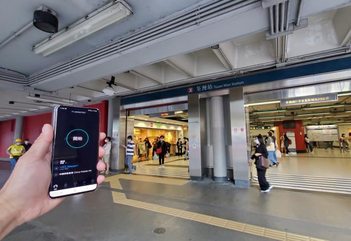 p05 荃灣地鐵站