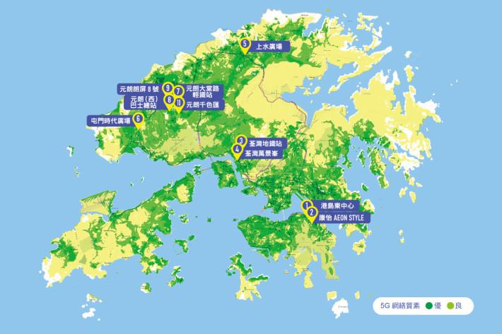 p22 CMHK_5G_map