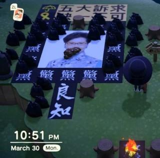 玩家在《動森》裡惡搞香港抗爭運動題材已不是甚麼新鮮事