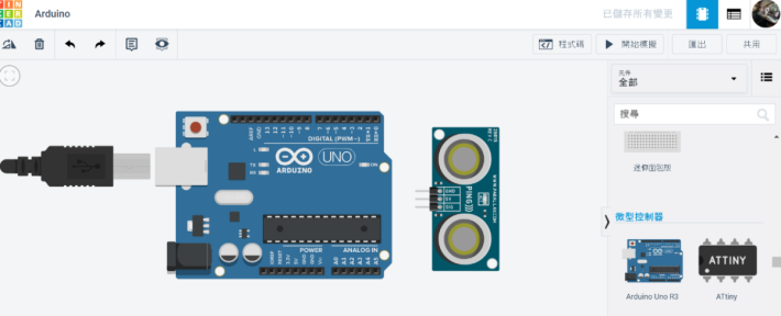 Arduino UNO R3模板與超音波感應器。